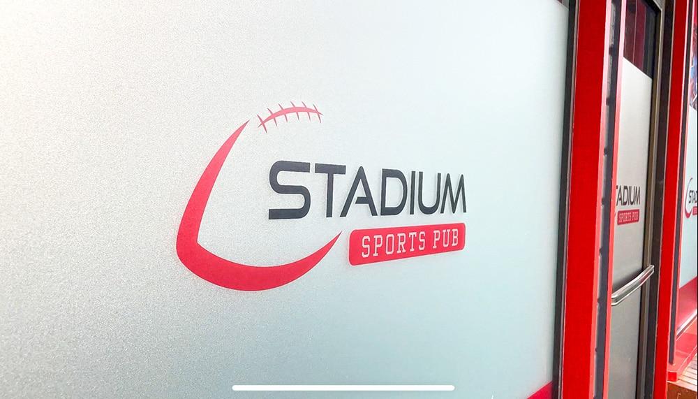 stadium sports pub